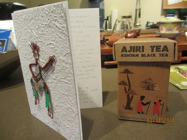 Ajiri 2014 letter