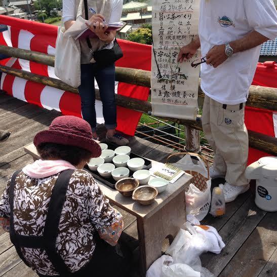 Tohei's Farm1