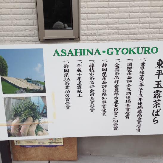 Tohei's Farm8